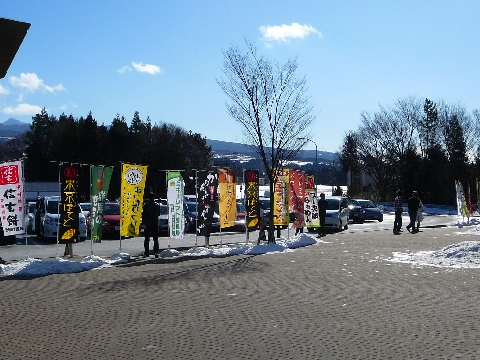2010  1月16日千葉村スキー 041.jpg