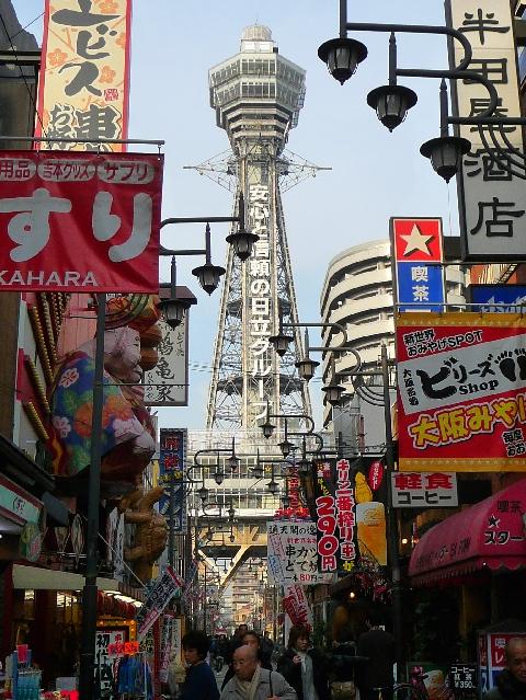 2010  1月20日大阪出張 155.jpg