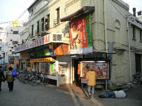 2010  1月20日大阪出張 176.jpg