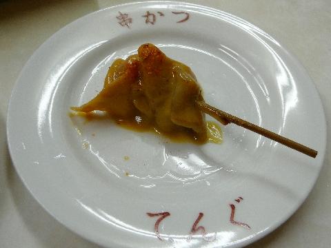 2010  1月20日大阪出張 203.jpg