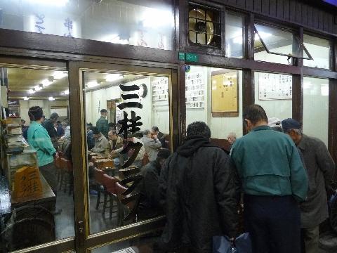 2010  1月20日大阪出張 210.jpg